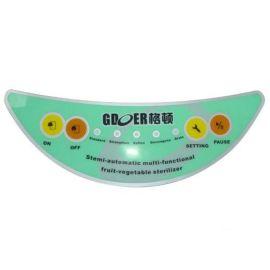 【品质保证】供应优质薄膜开关面板 洗衣机家用电器PVC控制面板
