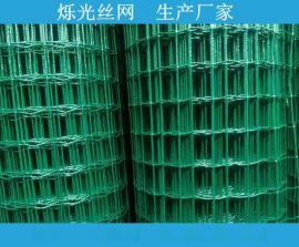 养殖护栏网 包塑栅栏养鸡鸭鹅铁网 波浪荷兰网