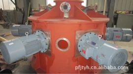 供应**气流分级机,德国品质,中国制造,科技精细入微。