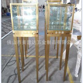 不鏽鋼珠寶展示櫃 來圖廠家批量定做 做工精細 質量保證