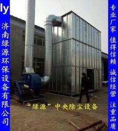 中央除尘设备 大型/小型工业吸尘设备 木工吸尘
