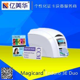 供应通信电缆标牌打印机|PVC吊牌打印机