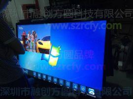 86寸4K高清触摸显示器,86寸红外交互触摸一体机
