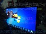 86寸4K高清觸摸顯示器,86寸紅外交互觸摸一體機