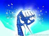 广东专业比特币数字资产交易系统app开发
