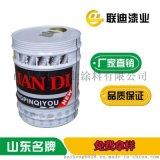 钢制液体燃料罐内外壁防腐用涂料环氧导静电漆量大包邮