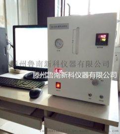 鲁南新科GS-300C小型便携式天然气热值分析仪