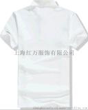 上海紅萬服飾純色男款T恤工作服 定製