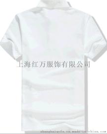 上海红万服饰纯色男款T恤工作服 定制