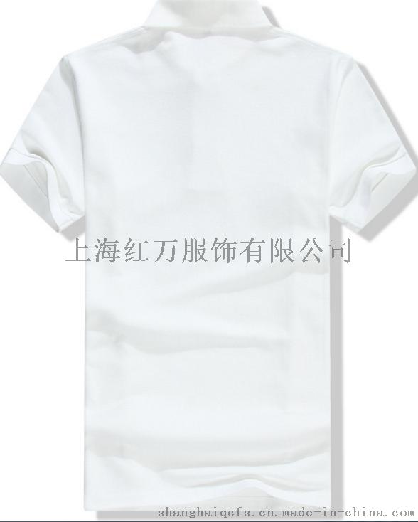 上海红万服饰纯  款T恤工作服 定制