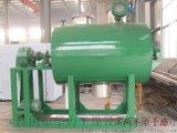 真空耙式干燥机,真空低温耙式干燥机
