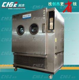 二手ESPEC高低温试验箱日本TABAI恒温恒湿试验箱800升