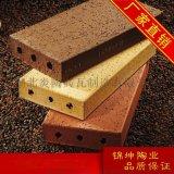 湖北地面磚廠家 地面磚價格  紅色地面磚
