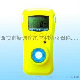 西安便携式四合一气体检测报警仪哪里有卖