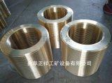 来图加工摩擦压力机铝青铜螺母