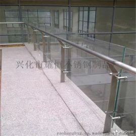 耀恒 供应不锈钢玻璃栏杆 304商场玻璃护栏 定做