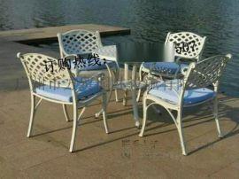 欧式中  铸铝休闲家具套装阳台双人休闲桌椅组合