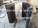 超高分子量聚乙烯耐磨襯板