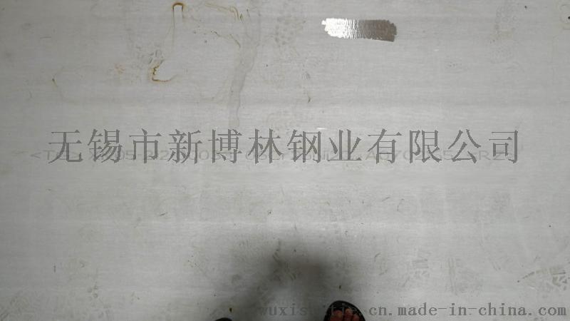江苏310S不锈钢板 耐高温不锈钢板