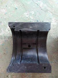 黑色聚乙烯垫板/管道垫块