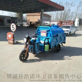 电动洒水车生产厂家 小型电动三轮绿化喷洒车
