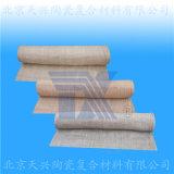 天興 塗蛭石陶瓷纖維布 蛭石矽酸鋁布 蛭石保溫布
