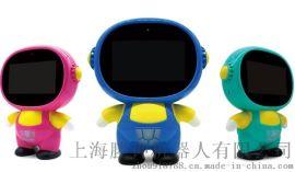 小墨智能机器人娱乐学习陪伴成长