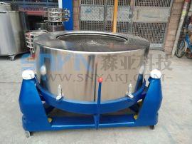 深圳铝屑脱水机,1200型304不锈钢离心脱水机