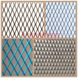华隆机械防护网 菱形孔金属拉伸网