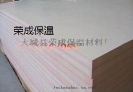 厂家批发硅酸铝挡火板 陶瓷纤维板