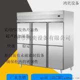 IC芯片恒温恒湿柜 精密电子材料恒温恒湿存储柜
