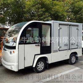江苏苏州南通四轮电动送餐车,南京扬州不锈钢保温电动送餐车