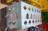 辦公樓空調罩-辦公樓外面鋁合金空調罩廠家