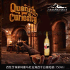 西班牙SANGRE Y ARENA 佩西精选12个月干红葡萄酒 B-0200054