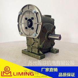 苏州蜗轮蜗杆减速机HMW60-15-R-1/2台湾利明减速机原装进口
