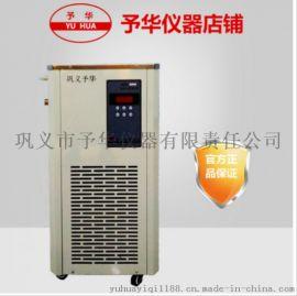 低温冷却液循环泵智能控制操作简单