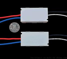 上新品 京东微联WIFI智能开关模块 86面板内置  叮咚音箱语音控制