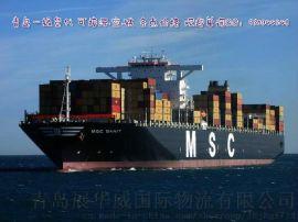 烧碱片碱氢氧化钠运输 青岛到胡志明海运 青岛天津 上海**全**