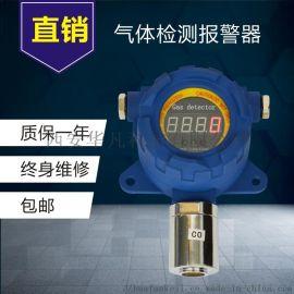 西安华凡HFT-CO壁挂式数码显示一氧化碳探测器