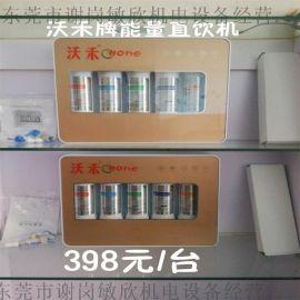 沃禾牌净水器,五级超滤,进口原料,家用净水器,直饮机