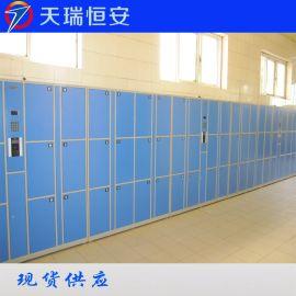 北京自设密码电子寄存柜 自设密码智能寄存柜 储物柜