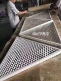 厂家直销定制网格铝天花 冲孔筛网拉伸铝网板