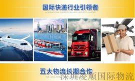 国际快递DHL、tnt、fedex、ups