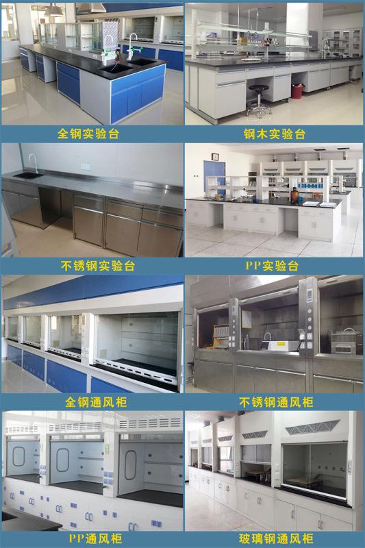 厂家销售大学实验室工作台  设备工作台