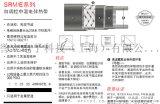 科莫热思SRME10-2CT电伴热带