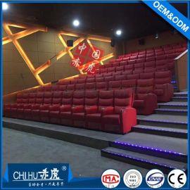 赤虎新款专利产品CH680固定位皮制vip影院沙发