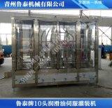 DY-HR-SF10 高速伺服灌装机 润滑油生产线