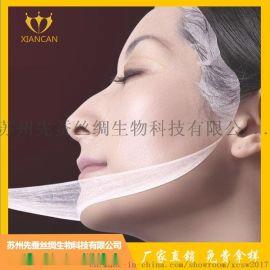 苏州先蚕厂家直销新款透气蚕丝面膜纸隐形保湿亲肤面膜基布