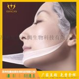 蘇州先蠶廠家直銷新款透氣蠶絲面膜紙隱形保溼親膚面膜基布