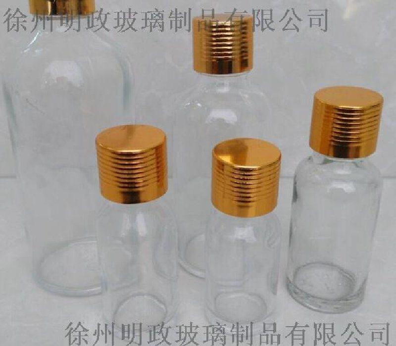 批發5ml-100ml小酒瓶油瓶藥瓶透明玻璃精油瓶調配瓶分裝瓶含內塞